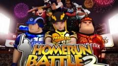 Read more about the article Homerun Battle 2: Vous aimez le Baseball?