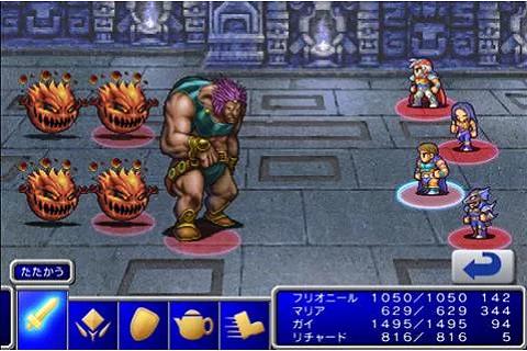 Final Fantasy 2 la suite attendue B