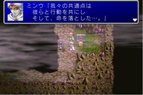 Final Fantasy 2 la suite attendue C