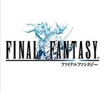 Read more about the article Final Fantasy, l'origine de la saga