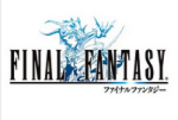 Final Fantasy, l'origine de la saga