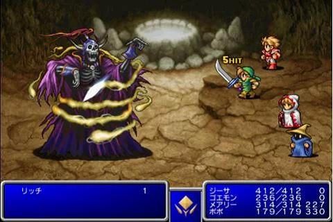 Final Fantasy l'origine de la saga B