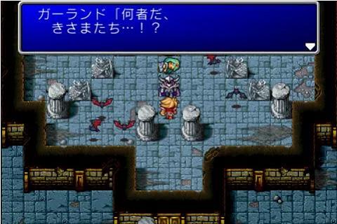 Final Fantasy l'origine de la saga C