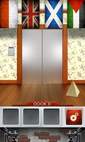 100 Doors 2 b
