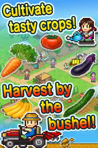 Pocket Harvest 2