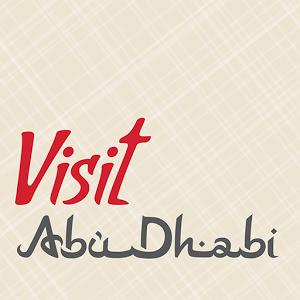 Read more about the article Visitez Abou Dhabi depuis votre Android