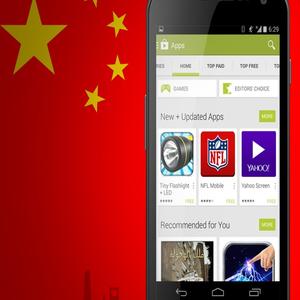 Retour du Play Store en Chine