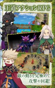 Adventures of Mana b
