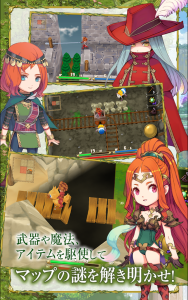 Adventures of Mana c