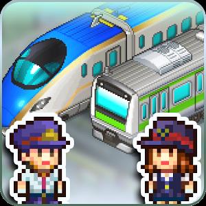 Test du jeu: Station Manager