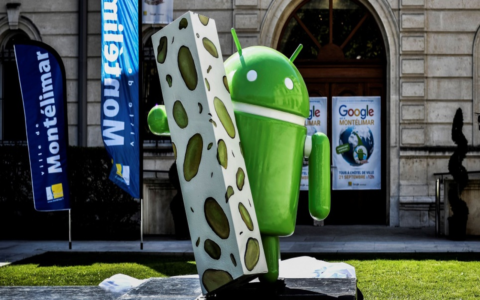 android-nougat-a