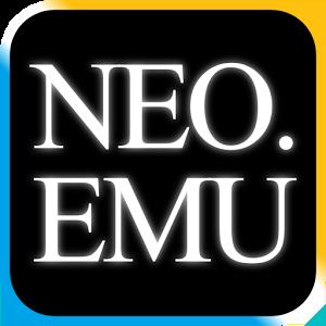Read more about the article NEO.emu émule parfaitement la NéoGéo