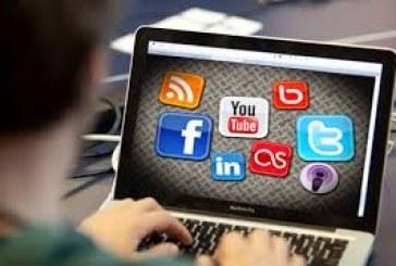 Astuce: Comment disparaître d'internet en quelques clics!