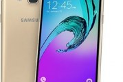 Rooter le Galaxy J3 J320FN version 2016