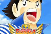 Test du jeu Captain Tsubasa Dream Team