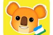 Se brosser les dents avec Ben koala