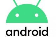 Android 10 disponible: les nouvelles fonctions !