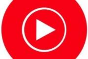Actu: Youtube Music intégré à Android