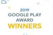 2019 Google Play Award Winners: Les récompenses !