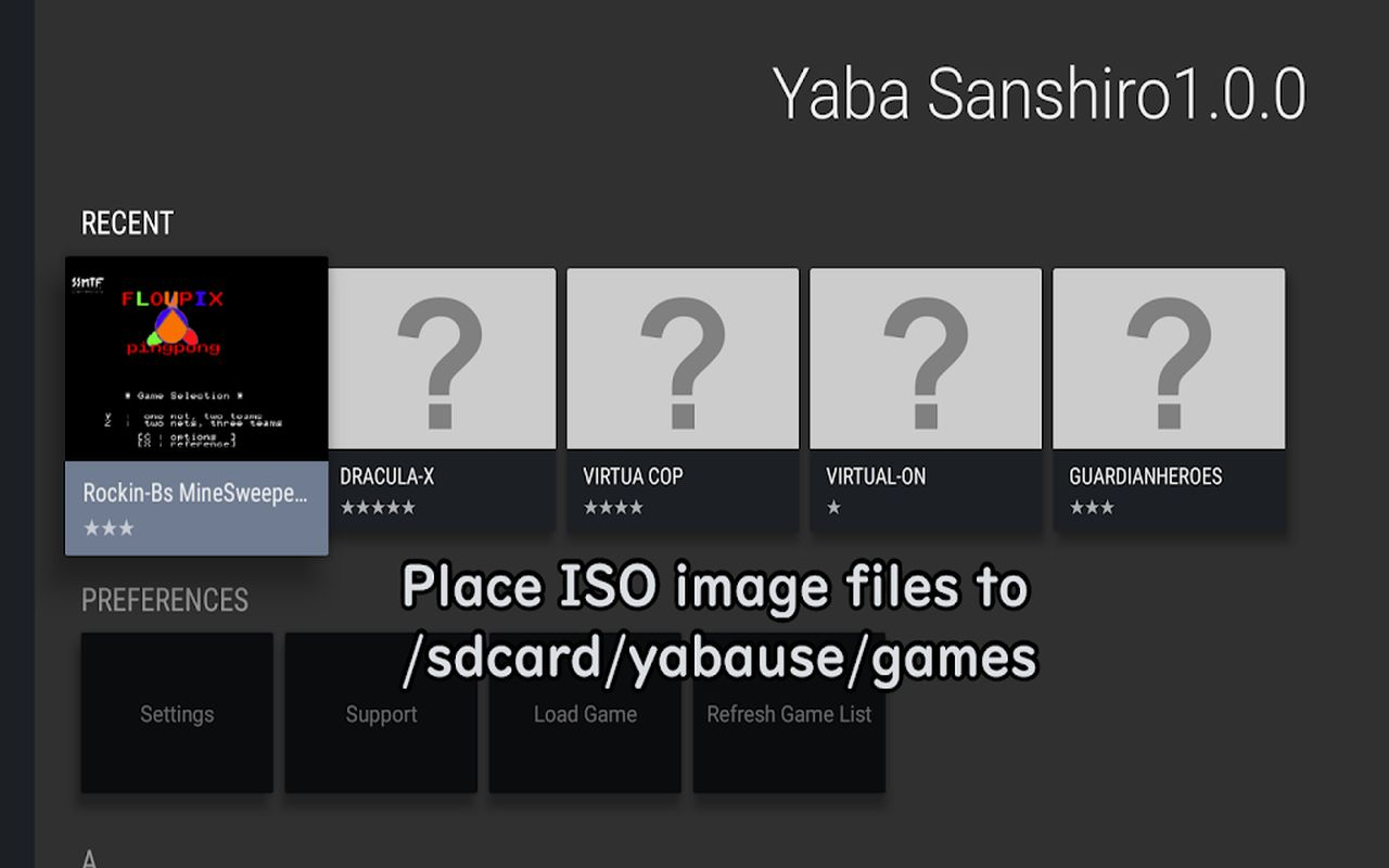 Yaba Sanshiro b