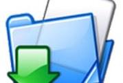 FolderMount: gestion du stockage externe (root)