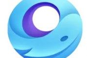 GameLoop, un émulateur Android fonctionnel