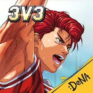 Test du jeu de basket SLAM DUNK